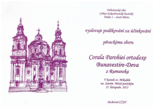 Diploma de participare  la Festival